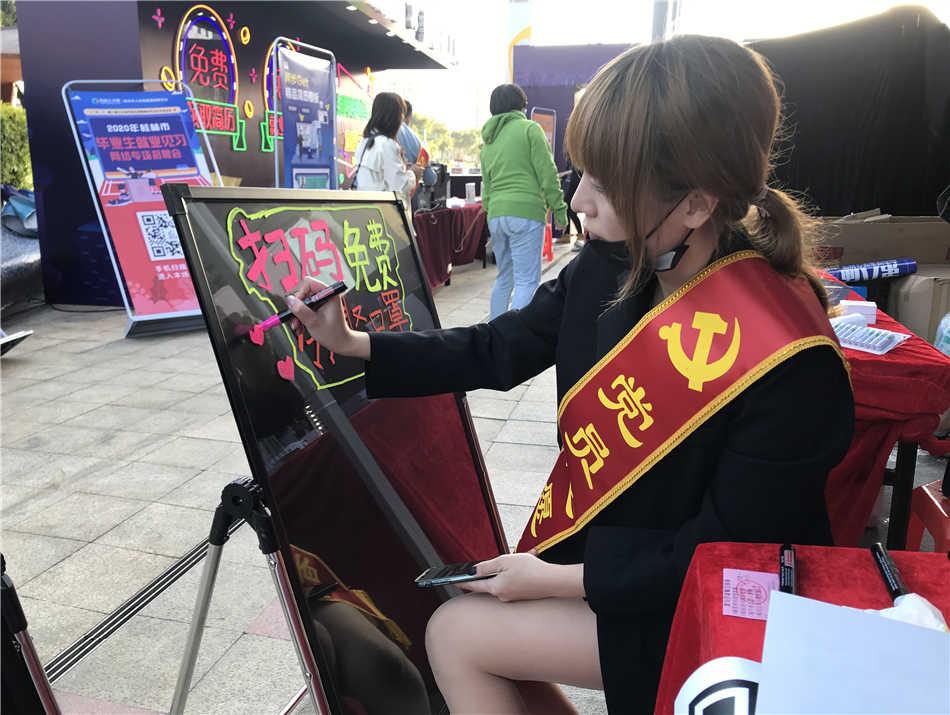 桂林市第十二届公益性双选会—万达夜市