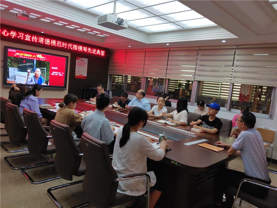 学习宣传道德模范时代楷模等先进典型、《中国共产党简史》集体学习